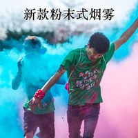 Colored corn pastels running powder color running rainbow running corn starch photography rainbow powder colorrun party
