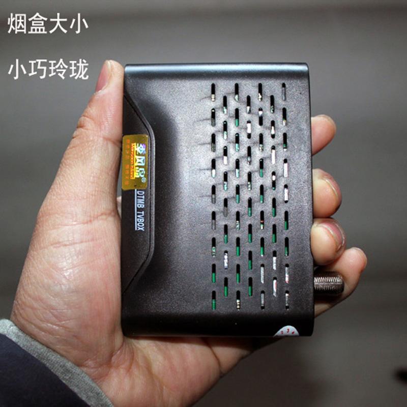 季风岛 汽车载家用两用地面波标清数字电视机顶盒DTMB接收器 全套