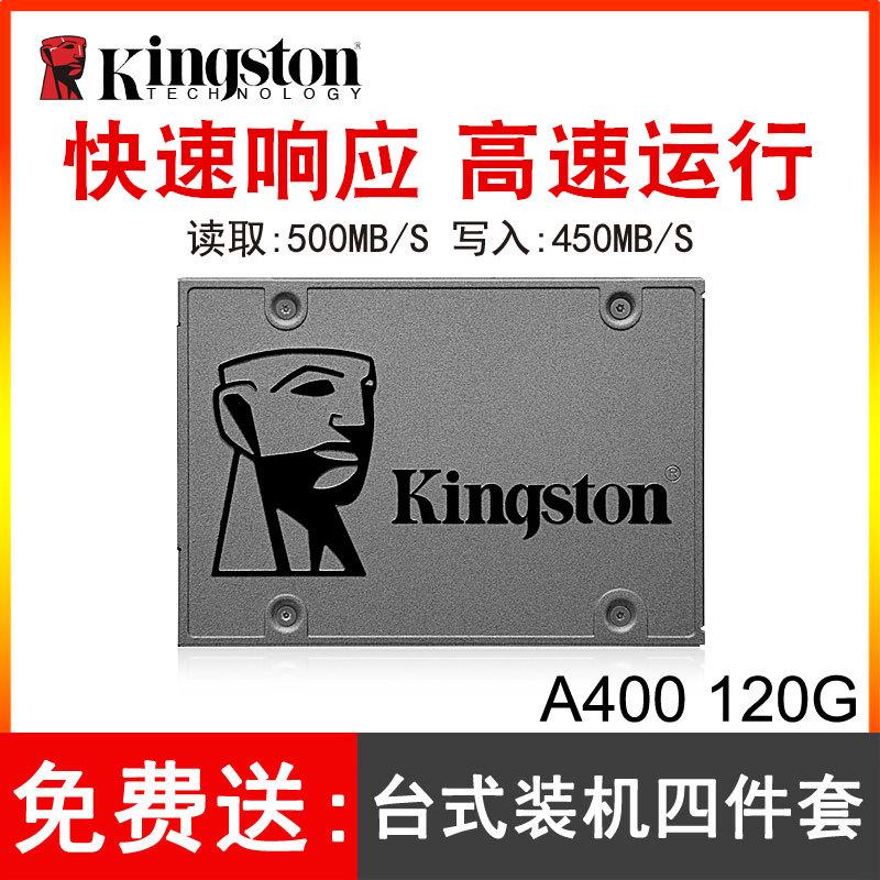 Виртуальные хосты / Жесткие диски Артикул 567253635099