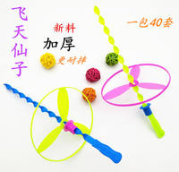 Plastic flying fairy fairy bamboo 蜻蜓 toy hand push flying saucer with light flying disc flying 蜻蜓 children's toys