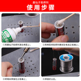Deer fairy disposable flux rosin solder stainless steel white steel iron 18650 battery welding water