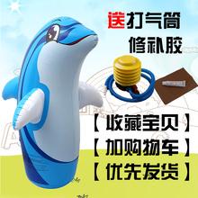 海豚熊大熊二充气玩具卡通健身大号充气不倒翁早教拳击孩子玩具