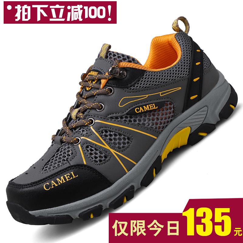 Трекинговая обувь / Обувь для активного отдыха Артикул 594006703851