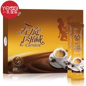 买1送2 正品一氏国际左旋肉碱咖啡 男女通用黑咖啡 速溶咖啡粉360