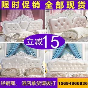 欧式床头靠背板软包皮艺简约现代烤漆床靠板双人1.5/2米包邮定制