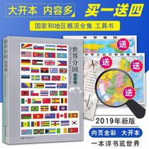 牛汝极科学出版社辑1第中国西北边疆正版KX