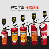 Fire extinguisher vehicle fire extinguisher household powder extinguisher 4kg new national standard 4kg ABC Qingwei traffic