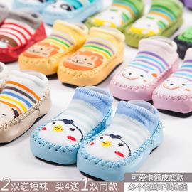 宝宝地板袜婴儿袜子春款防滑鞋袜厚底隔凉点胶袜棉质儿童袜学步袜图片