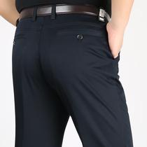 百斯盾男裤中老年加绒厚款宽松直筒爸爸装冬季中年免烫保暖休闲裤
