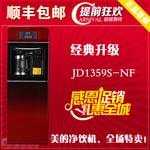 美的净饮机 JD1359S-NF立式冷热 纳滤过滤家用直饮水机 酒红色