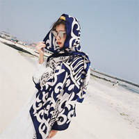 Oversized shawl woman Seaside holiday sunscreen veil wrap skirt beach towel silk scarf photo wild concave shape