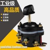 建筑机械混凝土振动棒插入式手提平板震动器水泥设备配件扭转开关