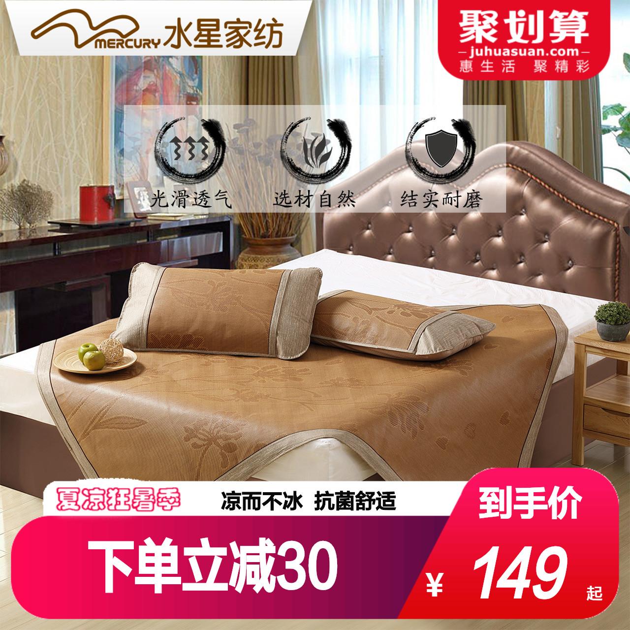 Декоративные одеяла и подушки / Прикроватные коврики Артикул 564888537894