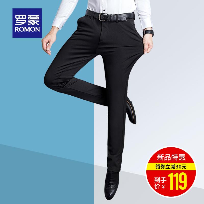 商务青年长裤