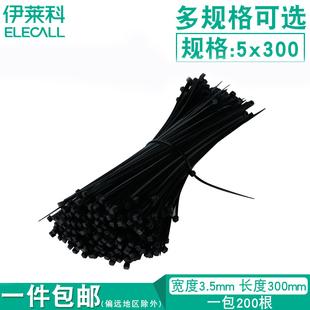 塑料自锁式尼龙扎带5*300mm黑色塑料封条尼龙扎带扎线带200根