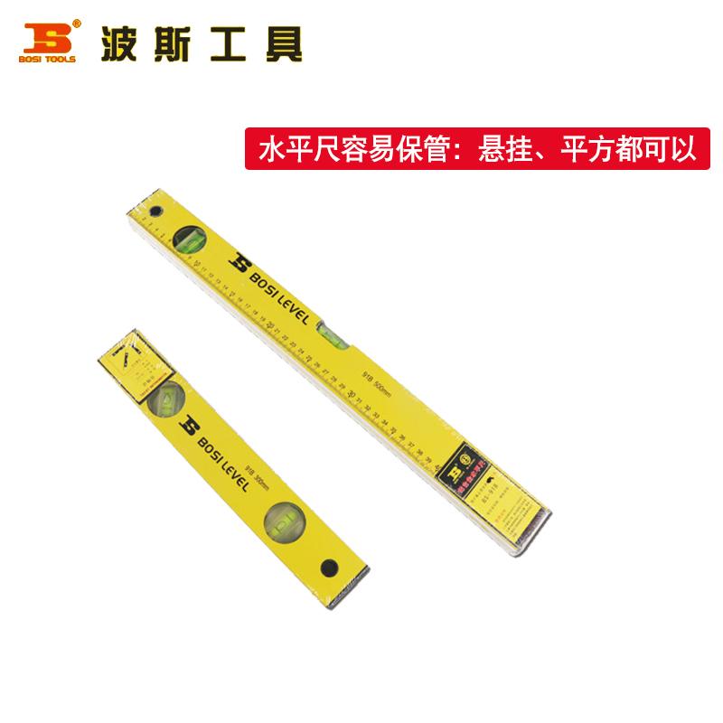 波斯精品铝合金水平尺180度水平面可调节 300MM- 500MM四种规格