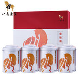 Bama tea industry Jinjunmei black tea Wuyishan super Jinjunmei gift box 300 grams