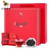 Bama Tea King Xinji Ma to Successful Wuyi Cinnamon Tea Gift Box