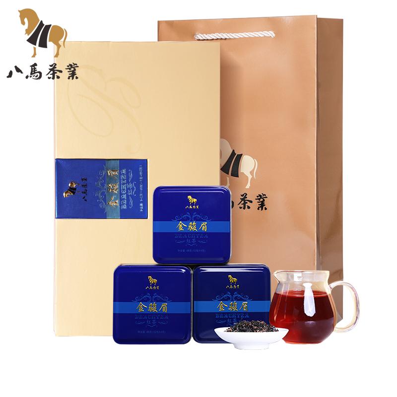 Чай Цзинь Цзюнь Мэй Артикул 560333666894
