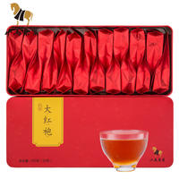 Eight Horse Tea 闽北大红袍 Oolong Tea Private Collection Dahongpao Boxed Drinking 160g
