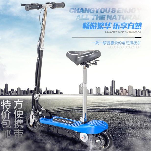 站立式电动车