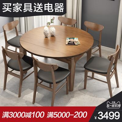 可折叠圆桌餐桌价格