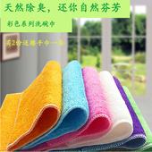 【天天特价】竹纤维洗碗巾抹布不沾油洗碗布 不掉毛双层加厚10条