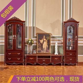 新款美式古典客厅酒柜 欧式单双门酒柜深色组合酒柜 描金一米酒柜