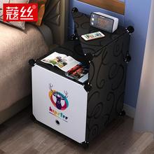 简易床头柜简约现代塑料卧室收纳多功能组装迷你组合小柜子储物柜