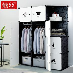 简易衣柜布塑料收纳柜子组装钢架加固成人折叠衣橱简约现代经济型