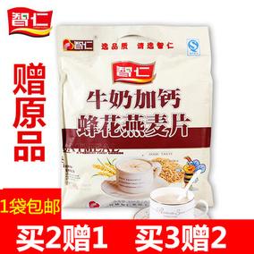 智仁 牛奶加钙蜂花燕麦片800g 进口澳洲麦片免煮即食早餐冲饮品