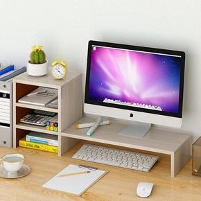 学生宿舍办公室手提电脑液晶显示器增高置物书桌面键盘收纳整理架