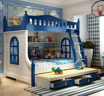 儿童床上下床组合带护栏书桌衣柜大人双层床多功能母子简约高低床