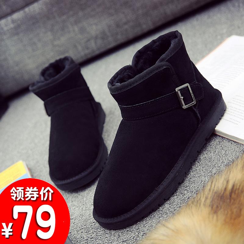 冬季雪地靴男士棉鞋短筒加绒真皮保暖短靴马丁靴男鞋情侣面包鞋男
