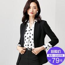 【抢购价79元】2019新款春季韩版简约撞色短款chic小西装外套女