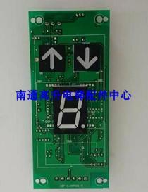 巨人通力电梯显示板 IDF-1 IDP001-D 原装全新/电梯配件