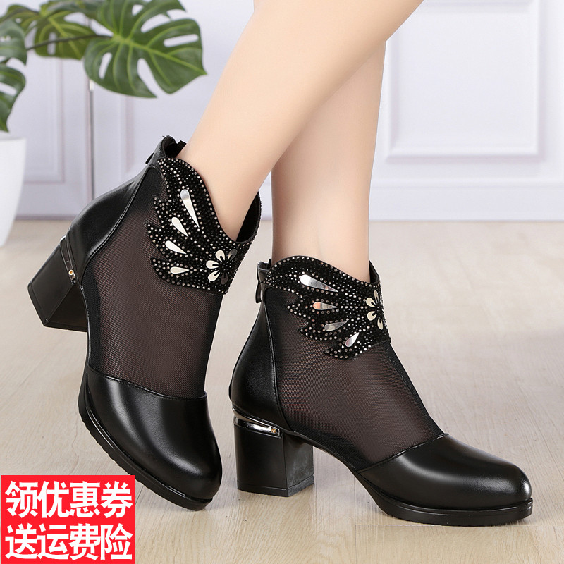 妈妈高跟短靴