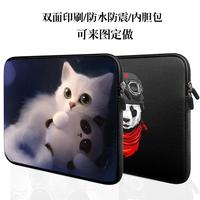 苹果华硕戴尔笔记本电脑包15.6/14寸防水内胆包13.3寸 保护套女12