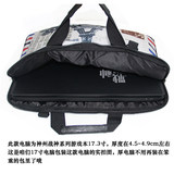 Raytheon game notebook shoulder bag 17.3 inch shock absorber waterproof male MICROSTAR Lenovo Savior laptop bag
