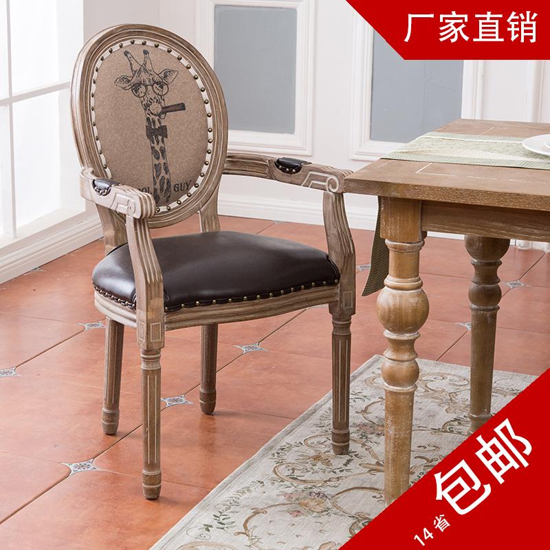 欧式实木 旧椅子