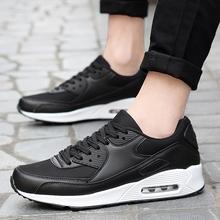 夏季新款男士厚底气垫运动鞋韩版时尚情侣款低帮透气跑步休闲鞋潮