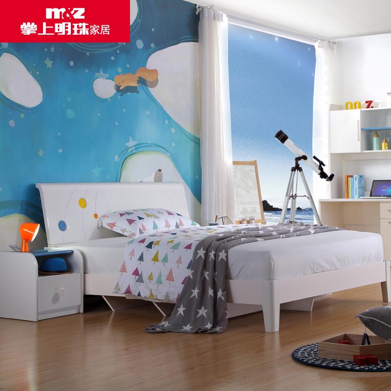 掌上明珠家居 青少年星空主题卧室1.2/1.5米儿童床床头柜衣柜书桌