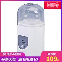 Alice IRIS homemade yogurt machine home automatic mini easy to clean diy smart yogurt machine rice wine machine