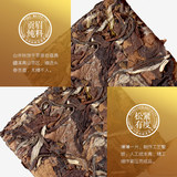 80 pieces of convenient packaging Fuding white tea biscuit tea old white tea premium mountain Shoumei Gongmei gift boxed wilderness