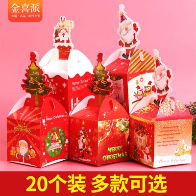 平安夜苹果礼盒苹果平安果包装盒子纸盒圣诞节礼物儿童小礼品装饰