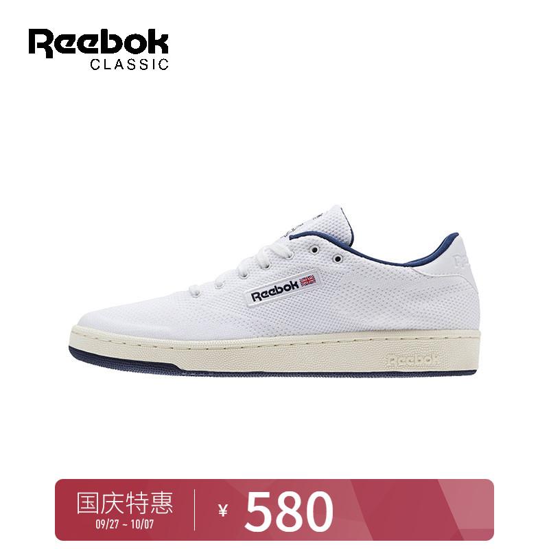 REEBOK 锐步 CLUB C 85 男女经典低帮休闲鞋复古板鞋 AWF73