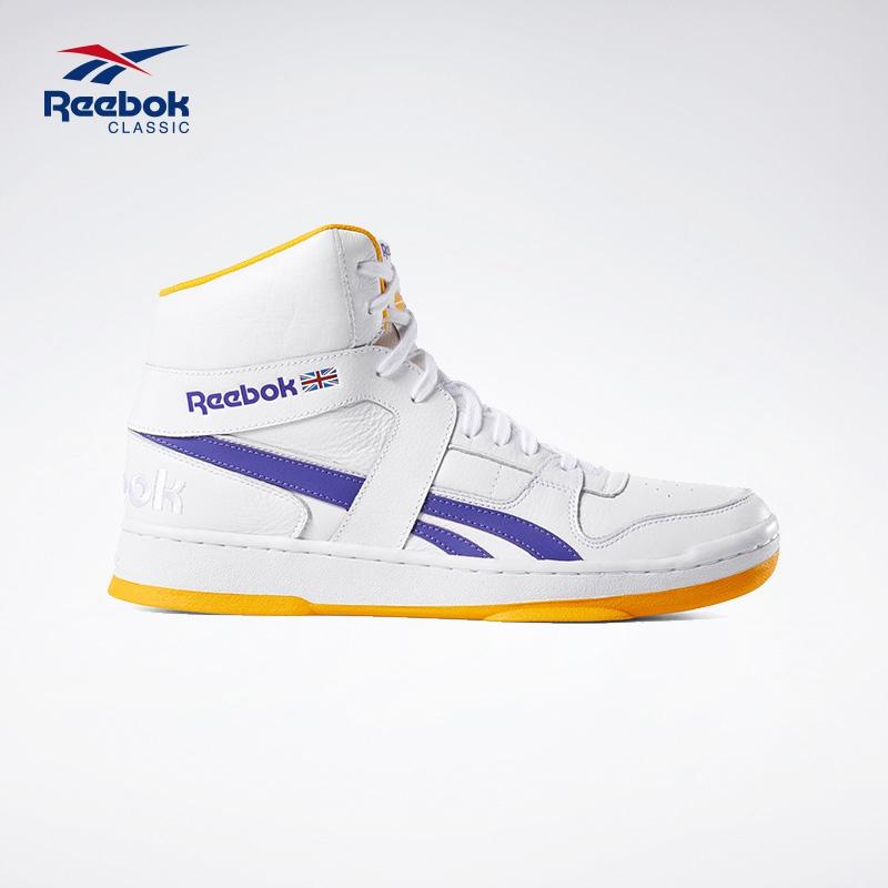 Reebok锐步官方 运动经典 BB 5600  MU 男子篮球经典鞋 EGO65