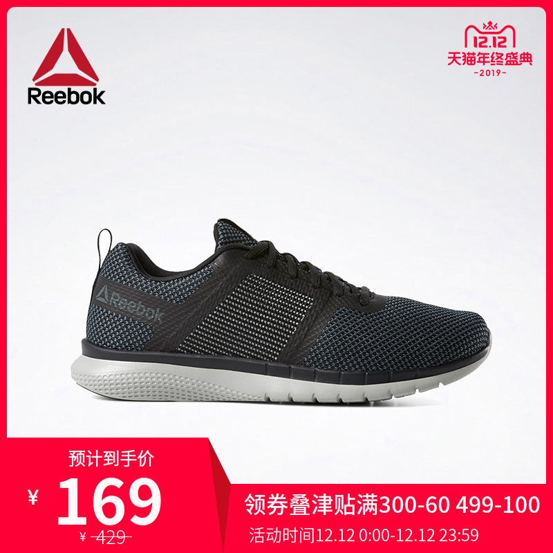 Reebok锐步运动健身 PT PRIME RUNNER FC男子跑步鞋EGI95