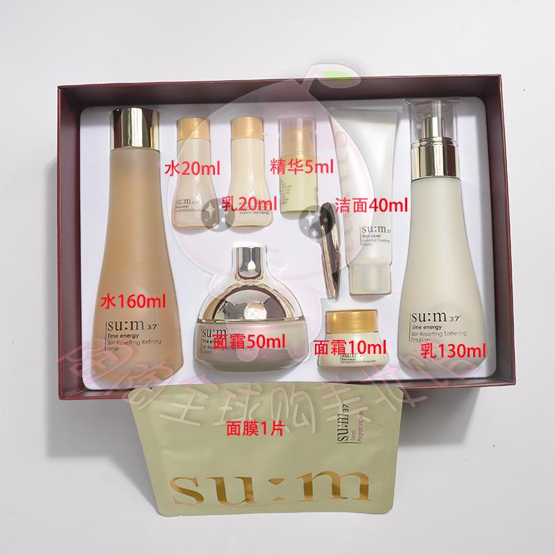 阿亮大哥 韩国sum37度呼吸时光能量套盒水乳面霜三件套装补水保湿