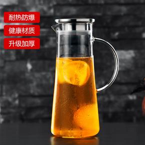 家用冷水壶玻璃耐热高温晾凉白开水杯扎壶防爆大容量透明水瓶套装